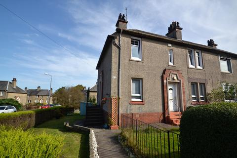 2 bedroom flat for sale - Crowhill Road,  Bishopbriggs, G64