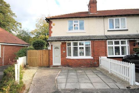 2 bedroom house - Sandileigh Avenue, Knutsford