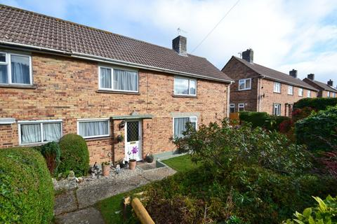 3 bedroom semi-detached house for sale - Swanage