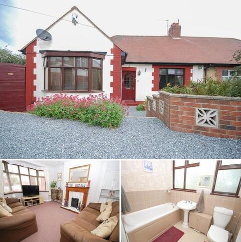 3 bedroom bungalow for sale - Wyvern Square, Grangetown