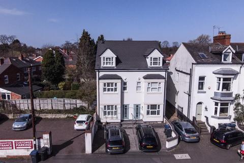 4 bedroom semi-detached house for sale - Lonsdale Road, Birmingham, West Midlands, B17