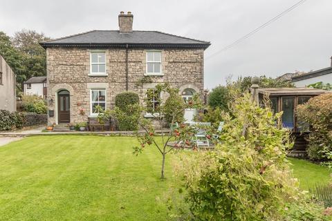 3 bedroom detached house for sale - 1 Summerhill Gardens, Kendal