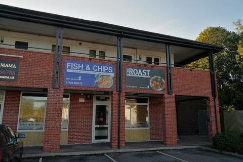 Retail property (out of town) to rent - Trowbridge, Staverton Marina