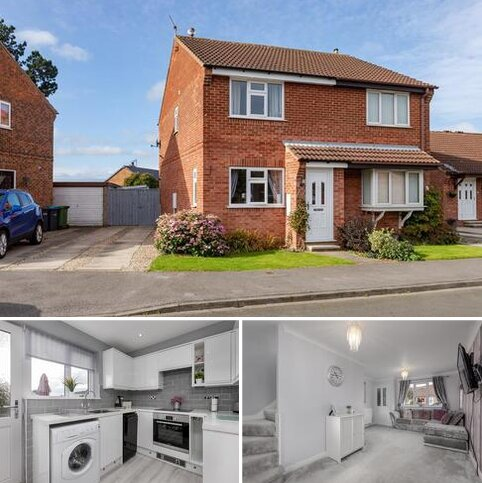2 bedroom semi-detached house for sale - Scholla View, Northallerton