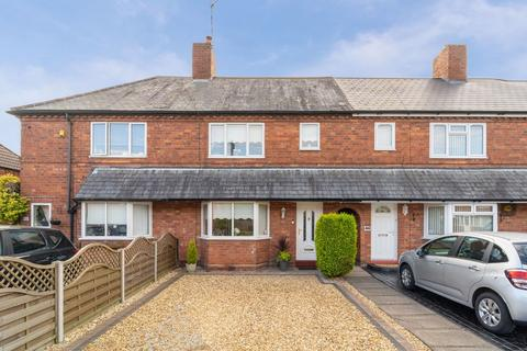 2 bedroom terraced house for sale - Cranmore Road, Shirley