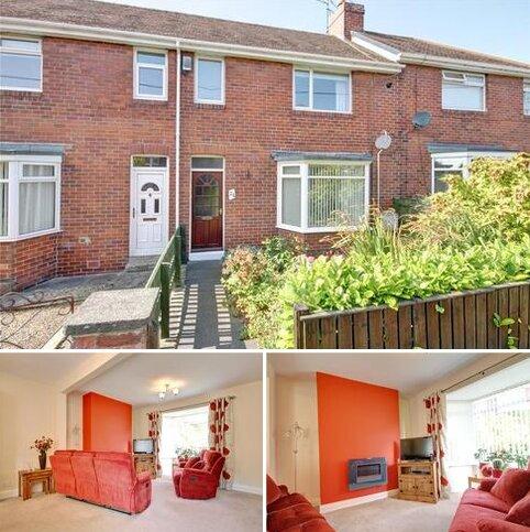 2 bedroom terraced house for sale - Norton Avenue, Bowburn, Durham, DH6