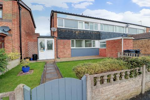 3 bedroom end of terrace house for sale - Heyford Way, Castle Vale