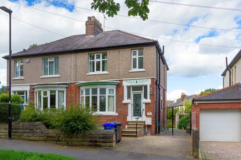 3 bedroom semi-detached house to rent - Stockarth Lane, Oughtibridge, Sheffield