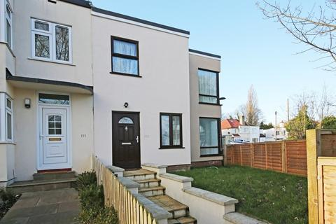 3 bedroom end of terrace house for sale - 3 Bedroom House For Sale In Addington