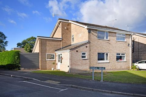 3 bedroom semi-detached house for sale - Coniston Road, Dronfield Woodhouse, Derbyshire, S18 8PG