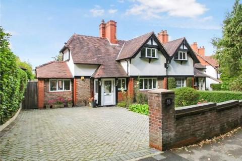 3 bedroom semi-detached house for sale - Oldfield Road, Altrincham