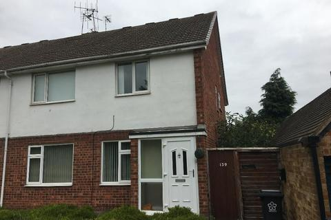 2 bedroom maisonette for sale - Groby Road, Leicester, LE3 9EF