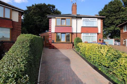 2 bedroom semi-detached house for sale - Station Crescent, Armley, Leeds, West Yorkshire, LS12