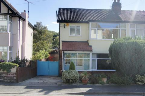 3 bedroom semi-detached house for sale - Outwood Avenue, Horsforth