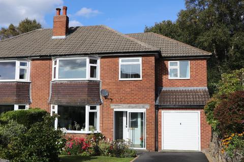 4 bedroom semi-detached house for sale - Moseley Wood Drive, Cookridge