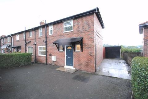 3 bedroom end of terrace house for sale - Church Crescent, Swillington, Leeds, LS26