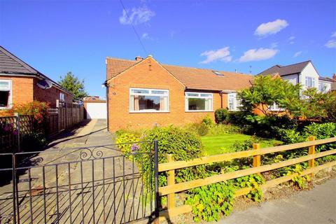 2 bedroom semi-detached bungalow for sale - Elmete Avenue, Leeds