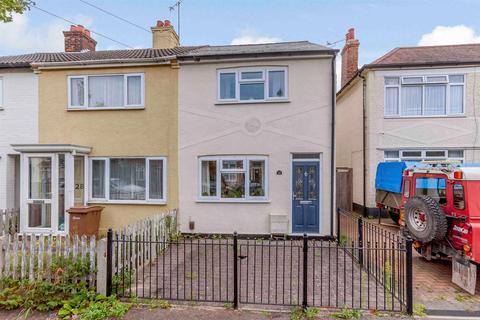 3 bedroom end of terrace house for sale - Waterhouse Street, Chelmsford