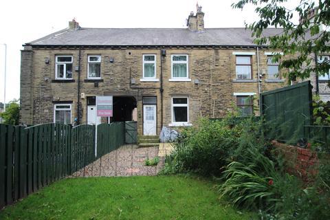 2 bedroom terraced house for sale - Rathmell Street, Bradford 5