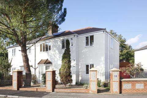4 bedroom semi-detached house for sale - McCall Crescent, SE7