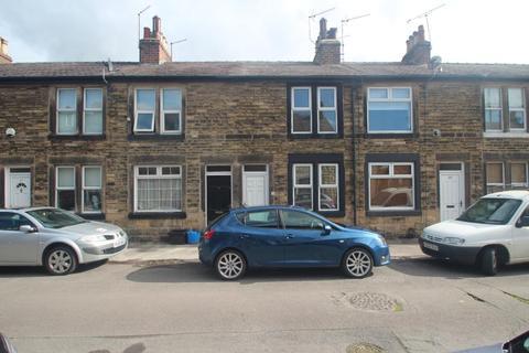 2 bedroom terraced house - Elmwood Street, Harrogate, HG1 5EU