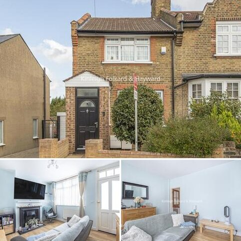 2 bedroom semi-detached house for sale - Chase Road, Southgate