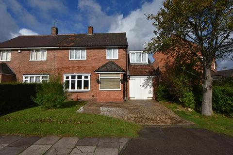 4 bedroom semi-detached house for sale - Clun Road, Northfield, Bournville Village Trust