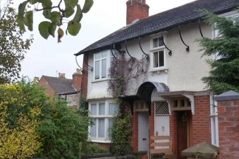 1 bedroom flat to rent - Pinfold Jetty LOUGHBOROUGH Leicestershire