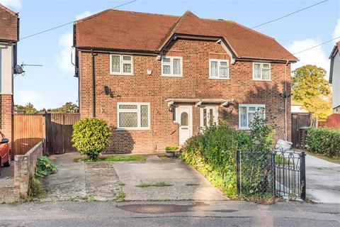 2 bedroom semi-detached house for sale - Collingwood Road  , Uxbridge
