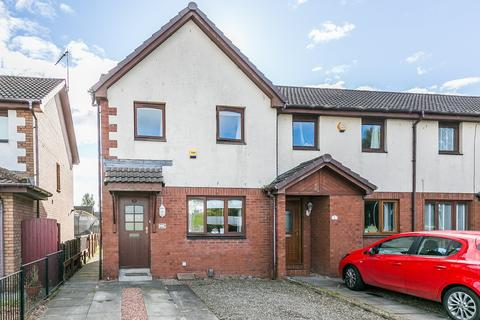 3 bedroom end of terrace house for sale - Harbury Place, Yoker, Glasgow, G14