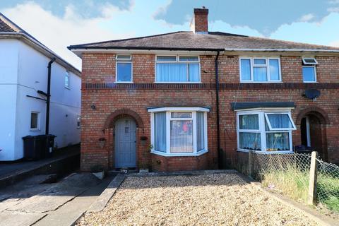 3 bedroom semi-detached house for sale - Severne Road, Acocks Green