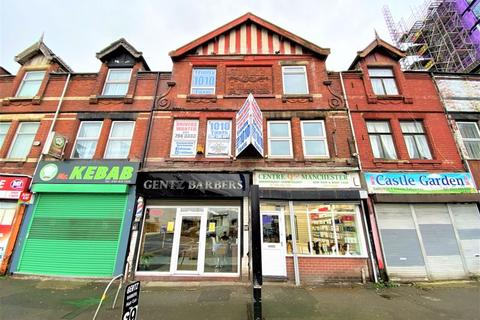 Property to rent - First Floor Commercial Office Space Blackfriars Road, Salford