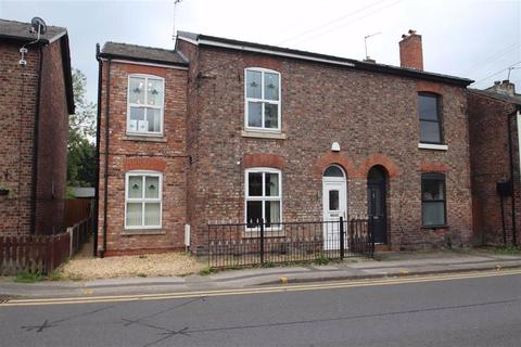 4 bedroom terraced house for sale - Station Road, Handforth