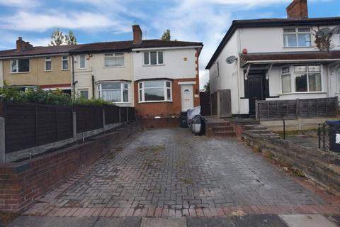 2 bedroom end of terrace house for sale - Edenhurst Road, Longbridge