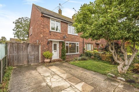 3 bedroom semi-detached house for sale - Chobham,  Surrey,  GU24