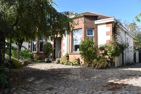 4 bedroom bungalow for sale - Kirkintiloch Road, Bishopbriggs, East Dunbartonshire, G64 2JB