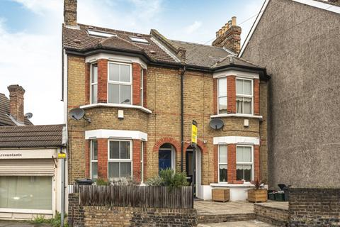 3 bedroom end of terrace house - Homesdale Road Bromley BR1