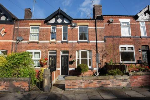 2 bedroom terraced house to rent - Ringlow Park Road, , Swinton, M27 0HB