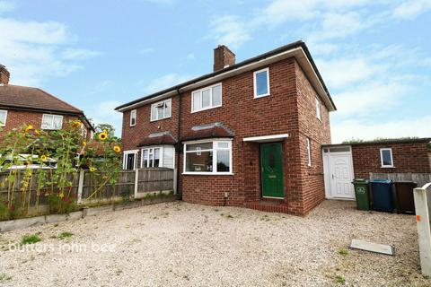2 bedroom semi-detached house for sale - Brookhouse Drive, Stoke-On-Trent