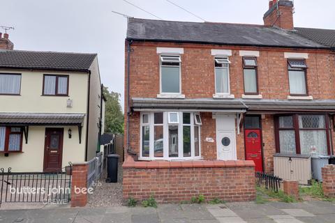 3 bedroom end of terrace house for sale - Evans Street, Crewe