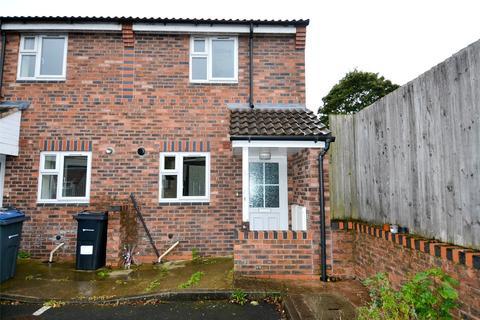 2 bedroom end of terrace house for sale - Fairfax Drive, West Heath, Birmingham, B31