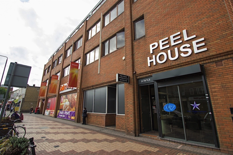 Office to rent - Peel House, London Road, SM4