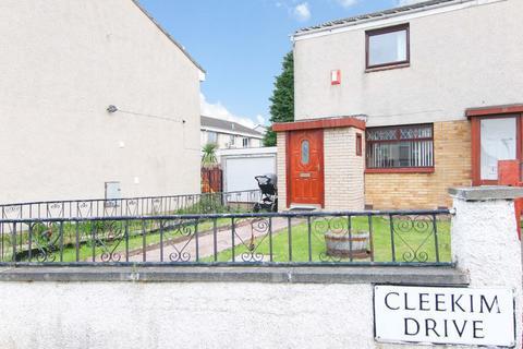 2 bedroom end of terrace house for sale - 13 Cleekim Drive, Edinburgh EH15 3QP