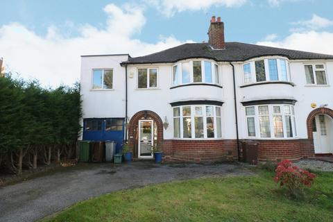3 bedroom semi-detached house for sale - Delrene Road, Shirley
