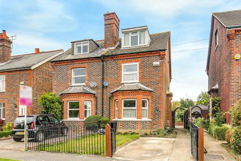 3 bedroom semi-detached house for sale - Lagham Road, South Godstone, Godstone, Surrey, RH9
