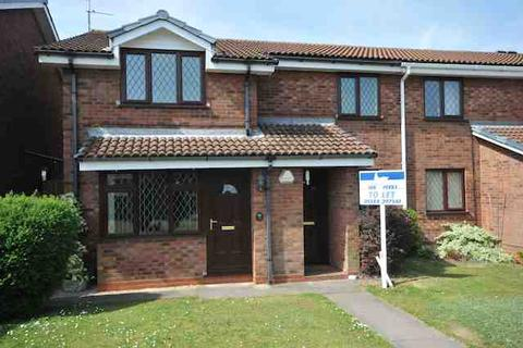 2 bedroom apartment for sale - AMBLECOTE - Woodcombe Close