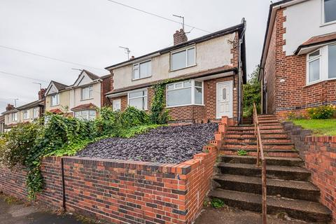 2 bedroom semi-detached house for sale - School Lane, Beeston, Nottingham, NG9