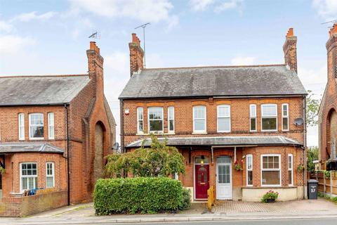 3 bedroom semi-detached house for sale - Park Avenue, Chelmsford