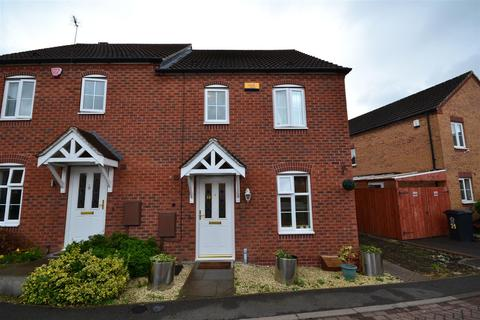 3 bedroom semi-detached house for sale - Little Easton Close, Humberstone