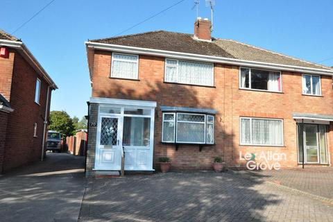 3 bedroom semi-detached house for sale - Huntingtree Road, Halesowen